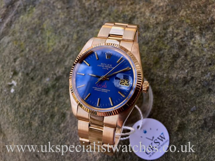 UK Specialist Watches have an exceptionally rare vintage Rolex 1503 with a Qaboos Sultan of Oman dial
